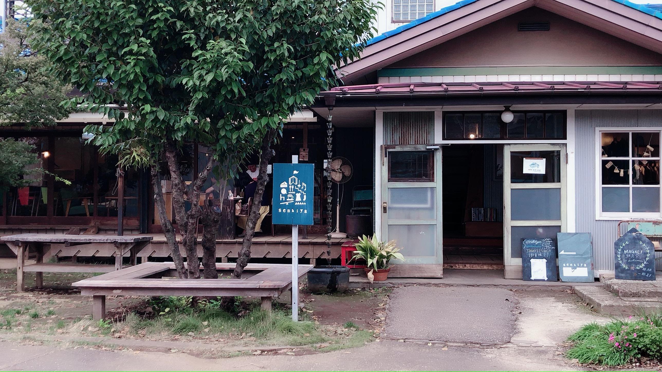 senkiya素敵なカフェでした