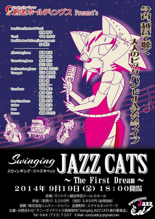 jazzcats