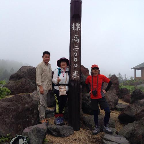 サニーサイド登山部