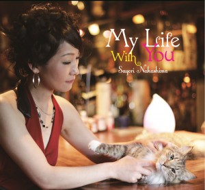 中島さより My Life With You